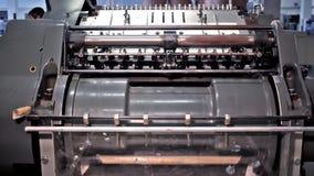 Press machine Stock Photos