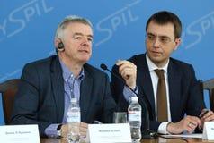 Presse-conférence de Ryanair à l'aéroport de Kyiv-Boryspil, Ukraine Images stock
