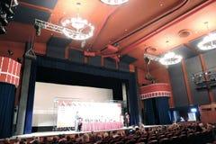 Presse-Konferenz des internationalen Film-Festivals Moskaus Lizenzfreie Stockbilder