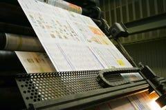 Presse typographique Photographie stock libre de droits