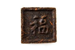 Pressed tea, hieroglyph   Royalty Free Stock Photography