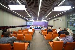 Pressekonferenz auf den internationalen Sommer-Tennis-Meisterschaften Moskau offen Lizenzfreies Stockbild
