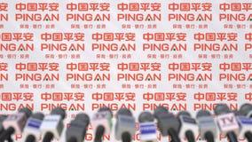 Pressekonferenz von Ping An Insurance Company, Pressewand mit Logo und Mikrophonen, redaktionelle begrifflichanimation stock video