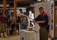 Prestaties van een zalf, Kyoto Japan Royalty-vrije Stock Foto