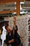 Prestaties van een zalf, Kyoto Japan Royalty-vrije Stock Fotografie