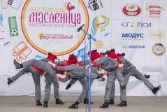 Prestaties van het ensemble van de kinderendans van Maslenitsa Royalty-vrije Stock Foto's
