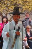 Prestaties van het Traditionele Koreaanse Huwelijk Stock Foto's