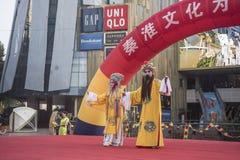 Prestazioni letterarie, opera locale cinese immagine stock