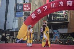 Prestazioni letterarie, opera locale cinese immagini stock libere da diritti