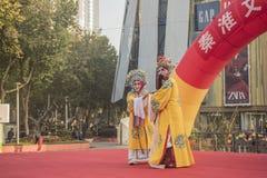 Prestazioni letterarie, opera locale cinese fotografia stock