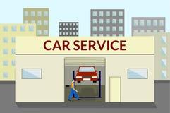 Preste serviços de manutenção à estação ilustração stock