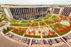 Prestige apartment houses in Skolkovo park. Royalty Free Stock Photos
