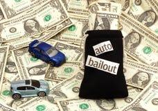 Prestiti automatici Immagine Stock Libera da Diritti