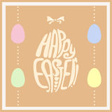 Pretty stylized easter egg. Happy easter! Postcard Royalty Free Stock Image