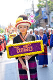 Pretty thai girl Stock Photo