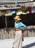 Pretty Tibetan Woman Stock Photos