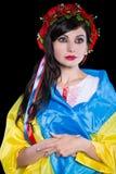 Pretty Ukrainian brunette Stock Photo