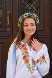 Pretty ukrainian girl closeup portrait Royalty Free Stock Images