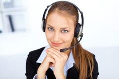 Pretty young female operator Stock Photo