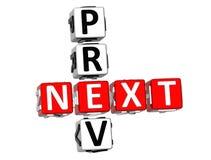 Prev Next Crossword. 3D Prev Next Crossword on white background Royalty Free Stock Image