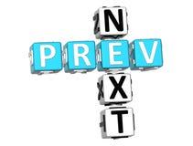 Prev Next Crossword. 3D Prev Next Crossword on white background Stock Image