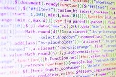Prevención del pirata informático de la seguridad de Internet Pantalla del código del Javascript del web que se convierte Base de foto de archivo