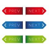Previous next button sign Royalty Free Stock Photography