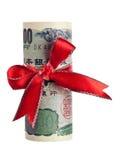 prezenta japończyka pieniądze Fotografia Royalty Free