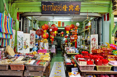 Prezenta sklep w Chinatown Bangkok Obraz Stock