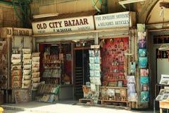 Prezenta sklep w Starym mieście Jerozolima Fotografia Stock