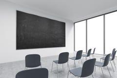 Prezentacja pokój w nowożytnym uniwersytecie galanteryjny biuro lub sala lekcyjna ilustracja wektor