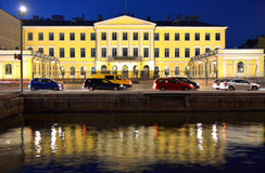 Prezydencki Pałac Obrazy Royalty Free