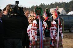 prezydent Ukraine Obrazy Royalty Free