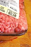 Prezzi dell'hamburger Fotografie Stock Libere da Diritti