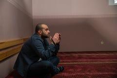 Prière musulmane Photographie stock libre de droits