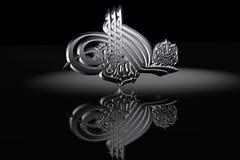 Prière-Symbole islamique de la scène 3D Images libres de droits