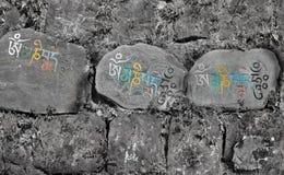 Prières de Tibean Images libres de droits