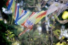 Prières sur le vent IV photographie stock libre de droits