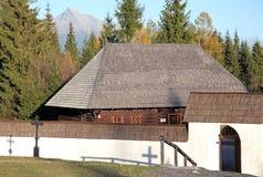 Pribylina - open air museum at region Liptov, Slovakia. Pribylina - open air museum at region Liptov - Slovakia stock image