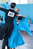 Pribylov Pavel och Maevskaya Marina Perform Youth-2 standart program Royaltyfria Bilder