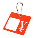 Price tag with Japanese yen Royalty Free Stock Photography