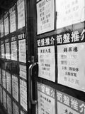 Prices. Taken in Hong Kong royalty free stock photos