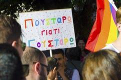Pride Parade gai, Chypre Photos libres de droits