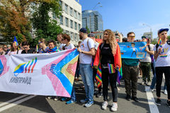 Pride Parade In Kiev Stock Photography