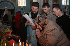 Priest and parishioners of the Orthodox Church Royalty Free Stock Image