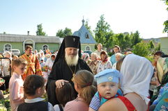 The priests of the Russian Orthodox Church. Stock Images