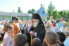 The priests of the Russian Orthodox Church. Royalty Free Stock Images