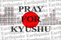 Priez pour Kyushu, Japon Photographie stock libre de droits