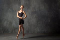 Prima theater dances stock images