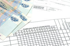 Primary documents for payroll Royalty Free Stock Image